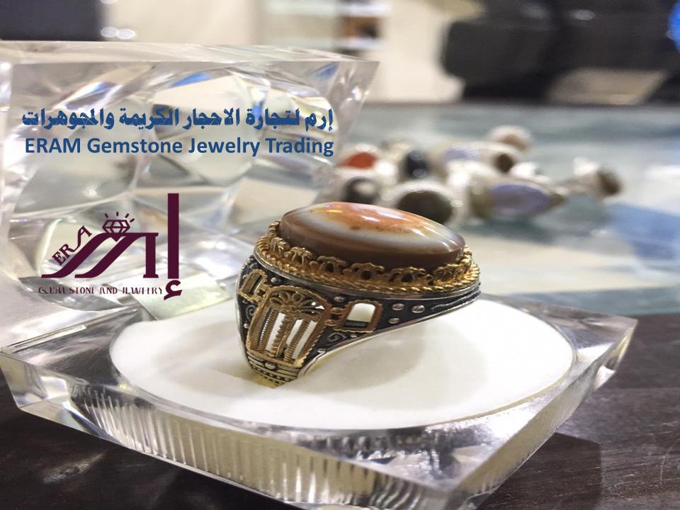 خاتم عقيق سليماني عيون طبيعي Agate Gemstone Jewelry Gemstones Butter Dish