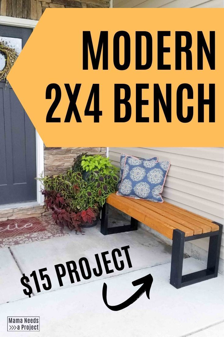 Simple 2x4 bench plans only require five 2x4s and 2-3 hours! This modern bench is a great beginner woodworking project for super cheap outdoor seating and DIY front porch curb appeal. #diybench #woodworkingforbeginners