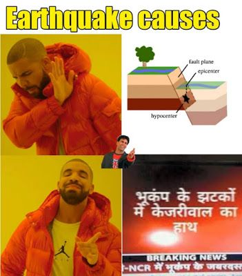 Whatsapp funny memes in Hindi For Friends Free Download | Statuspictures.com