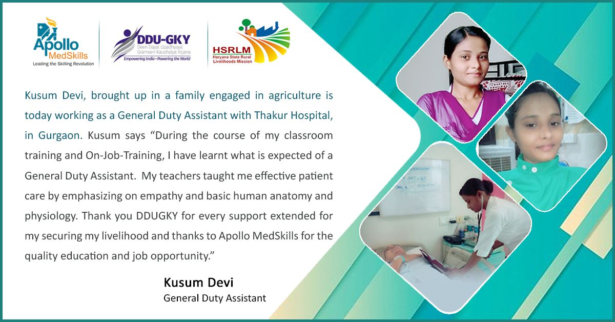 """""""My Skills are My Wings to Fly"""" Kusum Devi, General"""