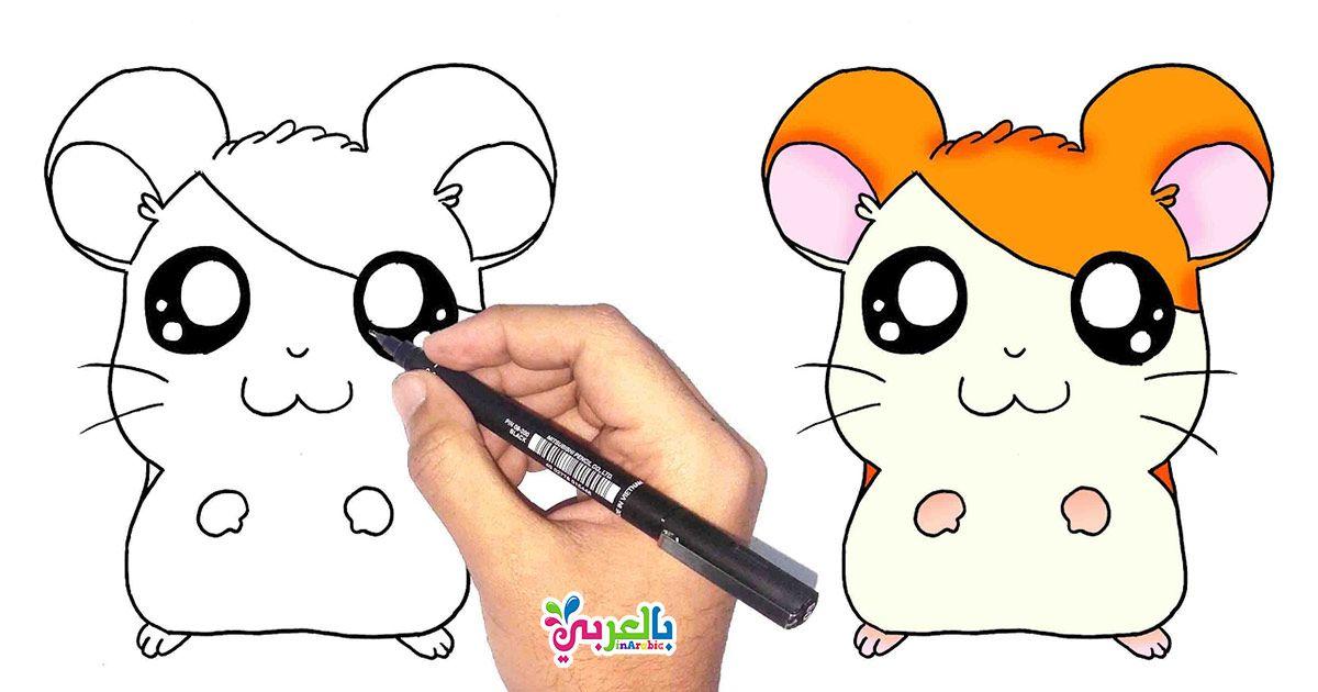 تعليم الرسم للاطفال بالخطوات وفوائد تعلم الرسم مع صور روعة لتعليم رسم الحيوانات والورد والأشكال و طريقة سهلة لتعليم ا Step By Step Drawing Hello Kitty Drawings