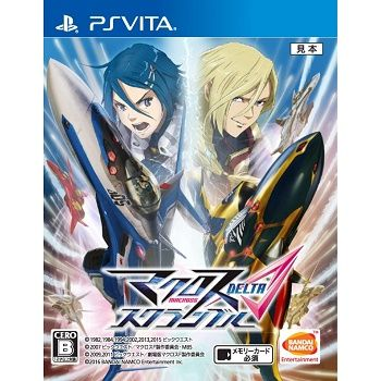 Macross Delta + DLC download PS Vita VPK [NoNpDrm] file on | Video