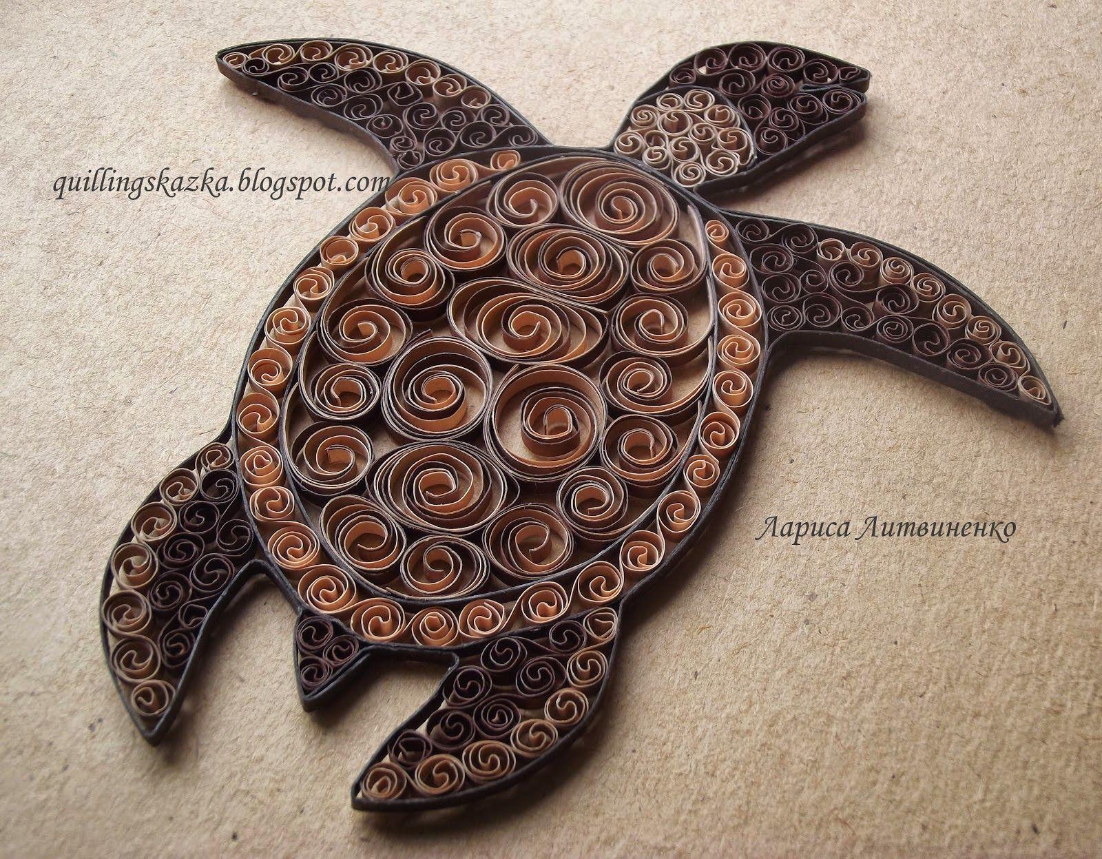 Schildkröte | Qilling | Pinterest | Schildkröten, Deko basteln und ...
