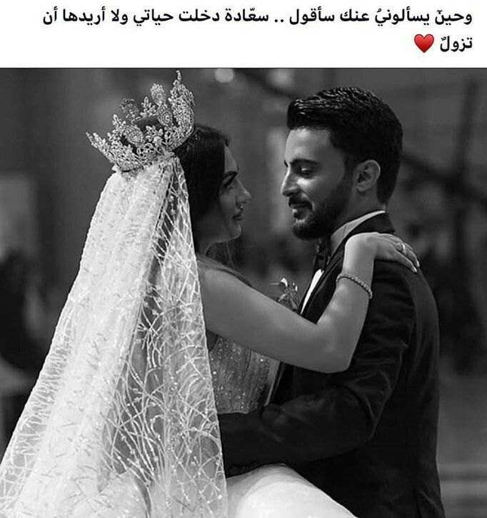 Pin By محمد الصمدي On ليتها تقرأ Love Husband Quotes Love Is Hard Quotes Love Quotes For Wife