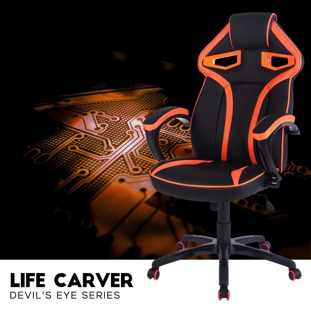 Life carver stylish devil s eye series high back racing sport gaming chair executive swivel desk armchair