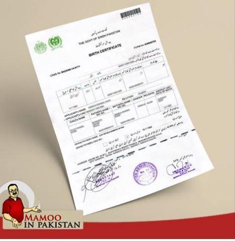 mamooinpakistanblogszino nadra-birth-certificate-wes - copy affidavit of birth uscis
