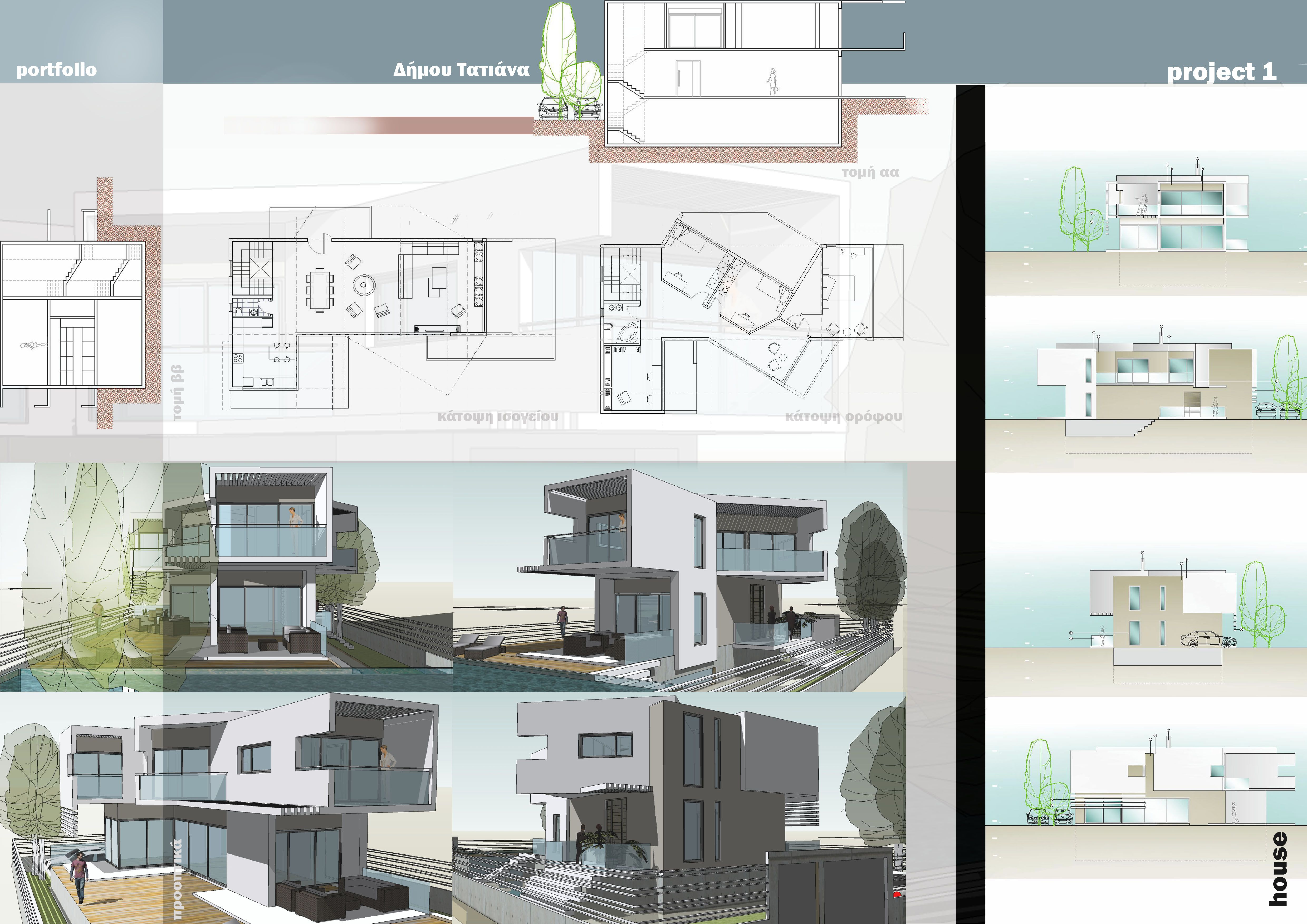 House In Preveza, Greece (under Construction) Design : I_ARCHiTECT  Construction : PRAXIS CONSTRUCTIONS