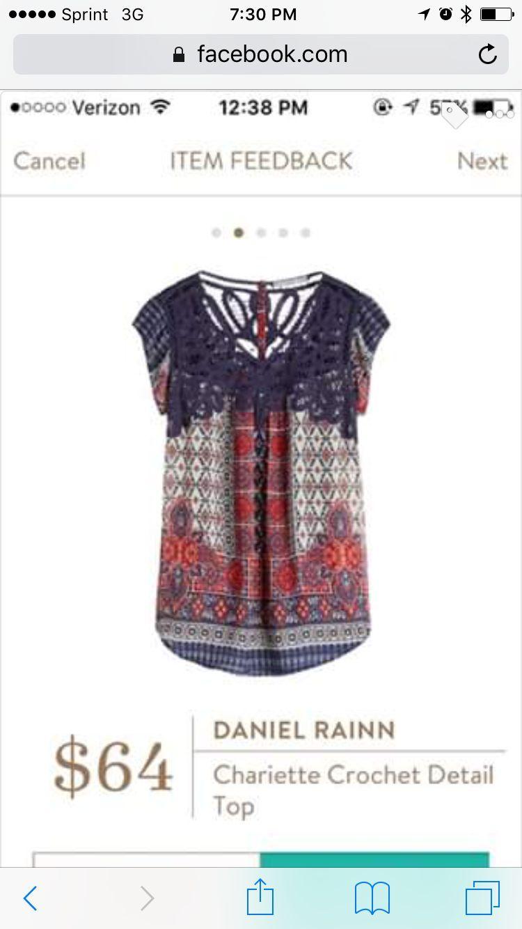 Crochet shirt as an exclusive wardrobe item 16