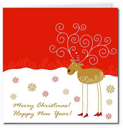 Free Printable Xmas Cards printables Pinterest Xmas cards - free christmas card email templates