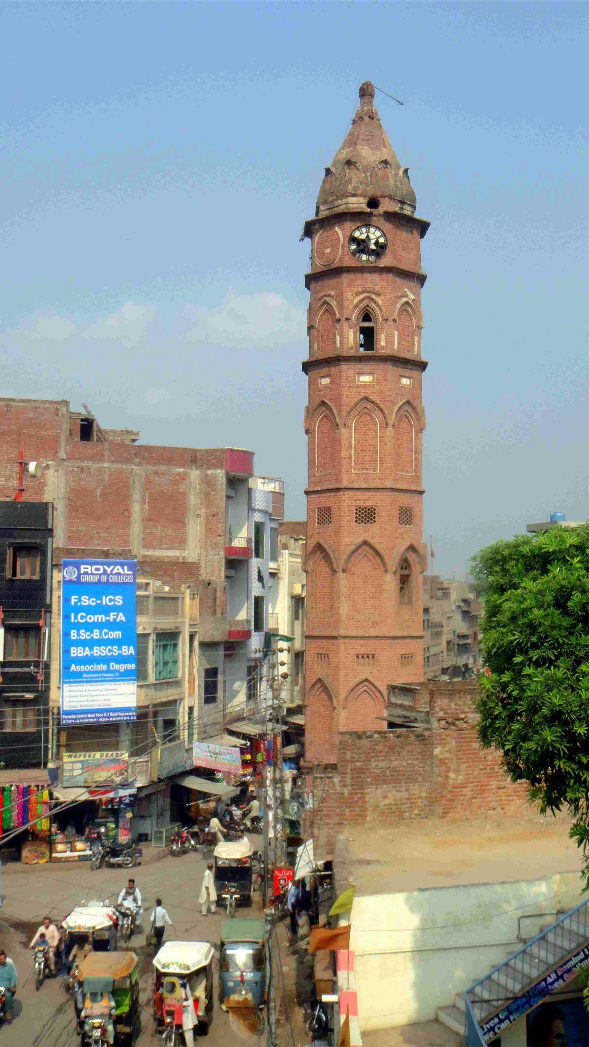 clock tower hafizabad road side gujranwala pakistan clock
