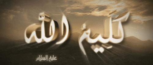 دعاء سيدنا أيوب عليه السلام في حب الله عز وجل Calligraphy Blog Posts Arabic Calligraphy