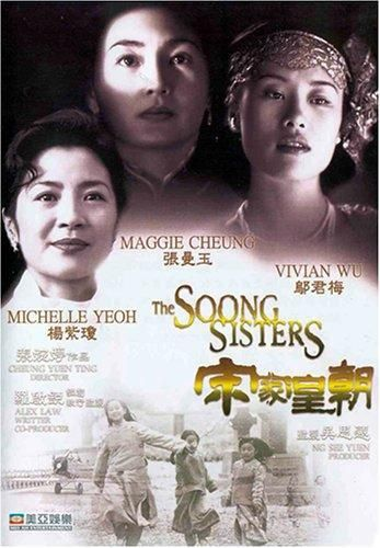Nonton The Soong Sisters 1997 Sub Indo Movie Streaming Download