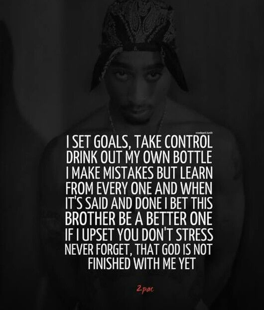 All Tupac Quotes: So Poetic.Lord How I Love Him!!