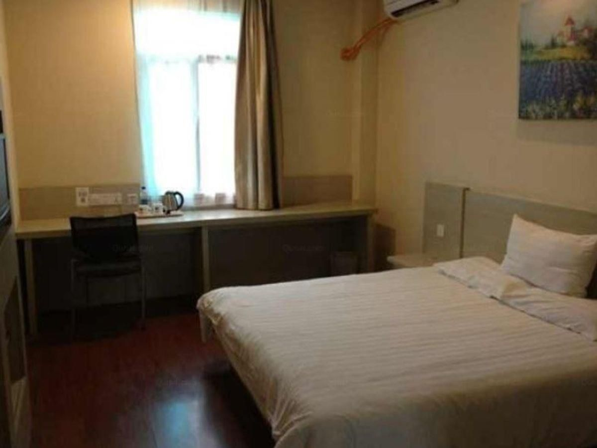 Hanting Hotel Suzhou Sanxiang Branch Suzhou, China