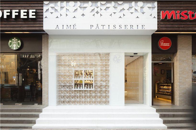 Aime store facade exterior design pinterest for Exterior design of a retail store