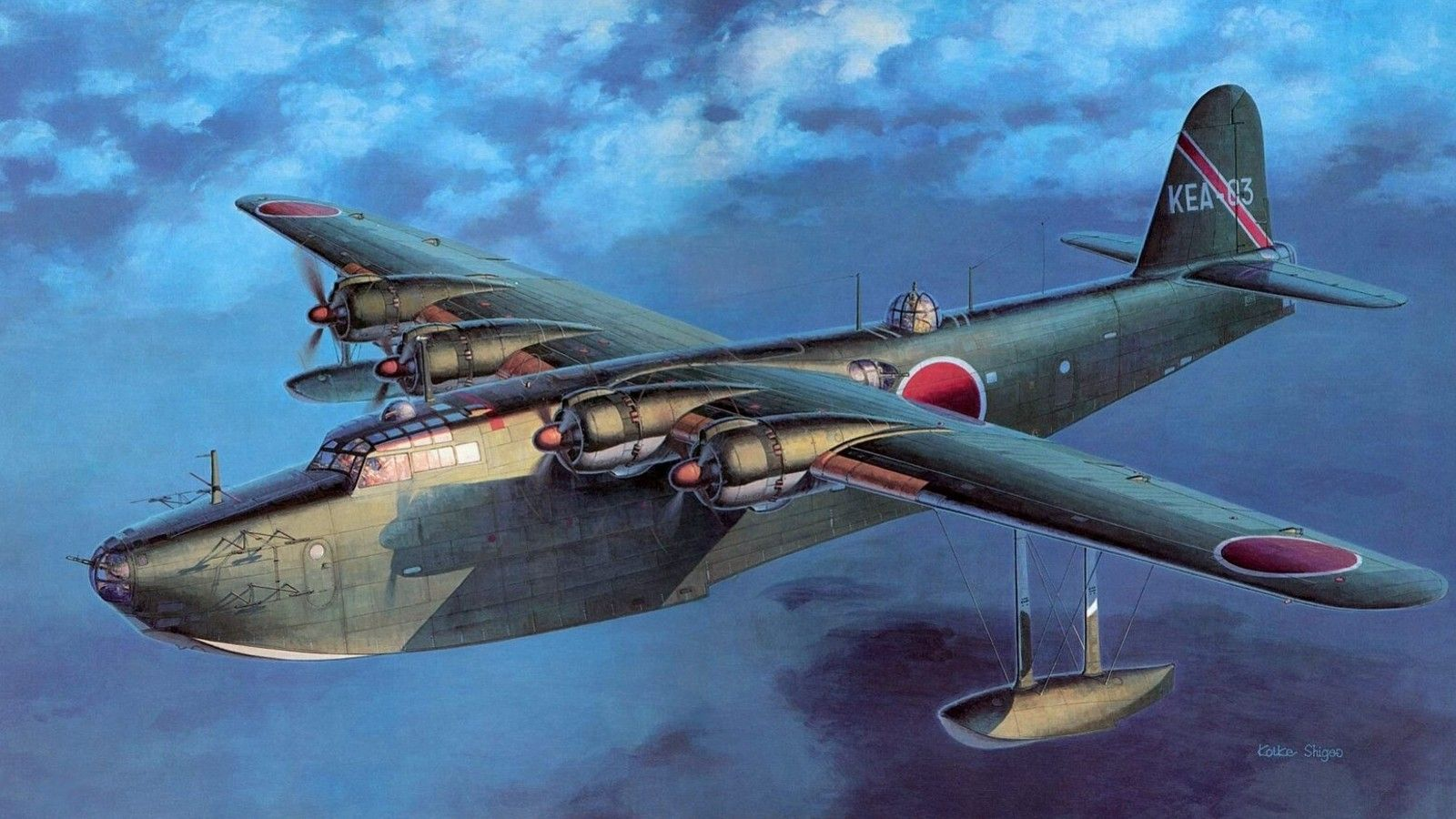 Kawanishi H8K2 Emily Type 2 World War II and Korea