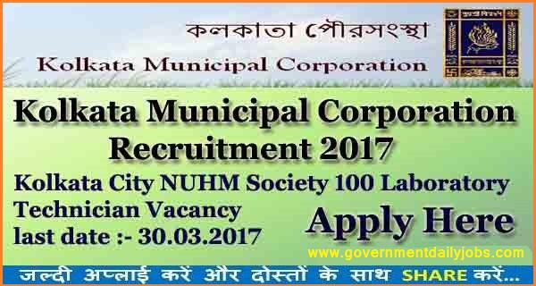Kolkata Municipal Corporation Recruitment 2017 For Lab Technician