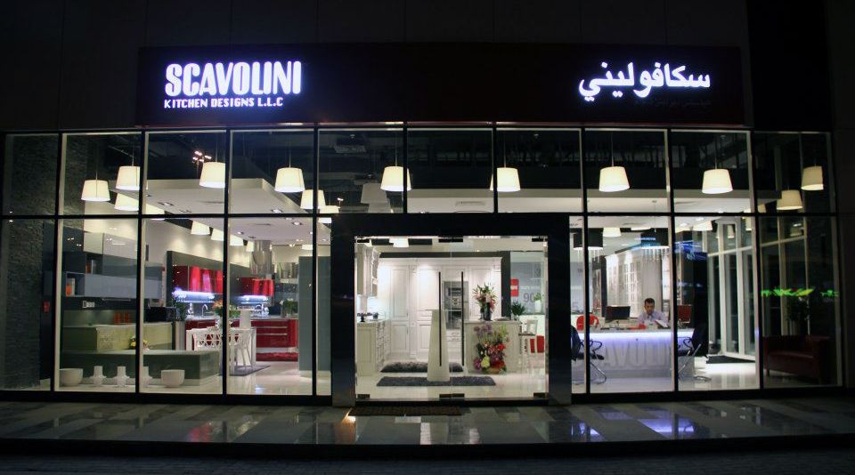 Scavolini Store Dubai. Inside the sales point you can see a ...