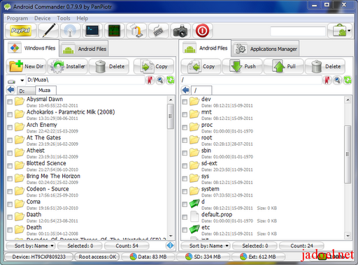 Android Commander v0 7 9 11 - Android Commander is windows