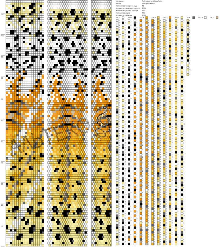 Схемы жгутов от Альбины Тезиной АльТеКо   Seed beading: Patterns ...