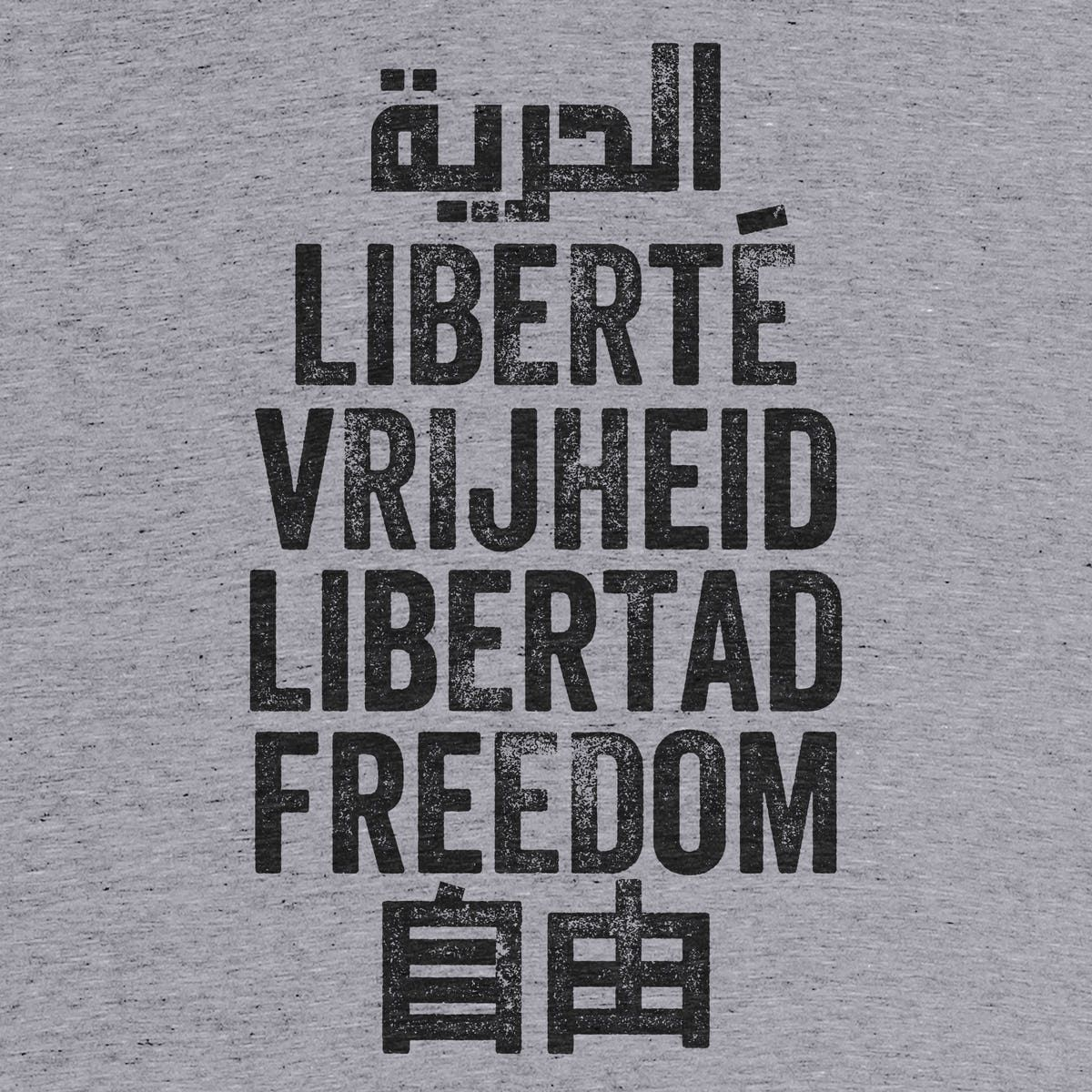 Freedom is a right. Show your support with this graphic