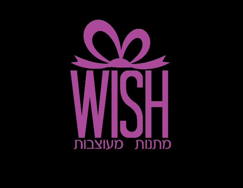 logo by sivan yaniv gift shop logo logo pinterest shop logo rh pinterest com gift shop logo ideas gift shop logo