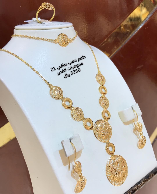 Pin By Iman Omer On My Photos In 2021 Heart Charm Bracelet Tiffany Heart Heart Charm