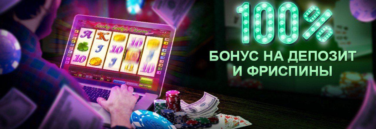 Покер с бонусом без депозита за регистрацию в казино казино с бонусом за регистрацию 200