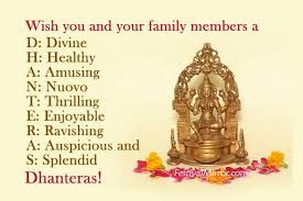 Dhanteras wishes sms messages for boss 2015 greeting cards happy dhanteras wishes sms messages for boss 2015 greeting cards m4hsunfo