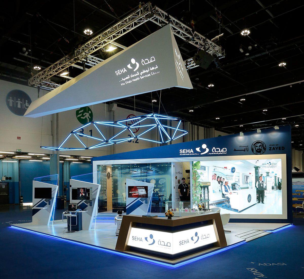 SEHA Umex 2018 on Behance Exhibition booth design