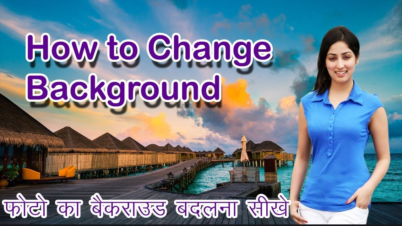 How to change background in photoshop photoshop cc 2017 how to change background in photoshop photoshop cc 2017 tutorials in baditri Images