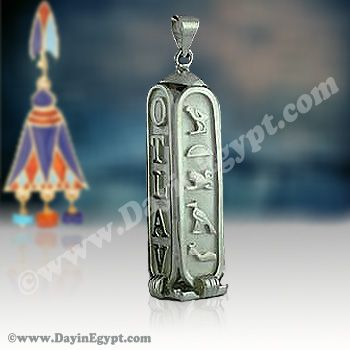 Handmade egyptian silver four sides silver cartouche pendant a handmade egyptian silver four sides silver cartouche pendant a sturdy silver cartouche handcrafted to perfection aloadofball Image collections