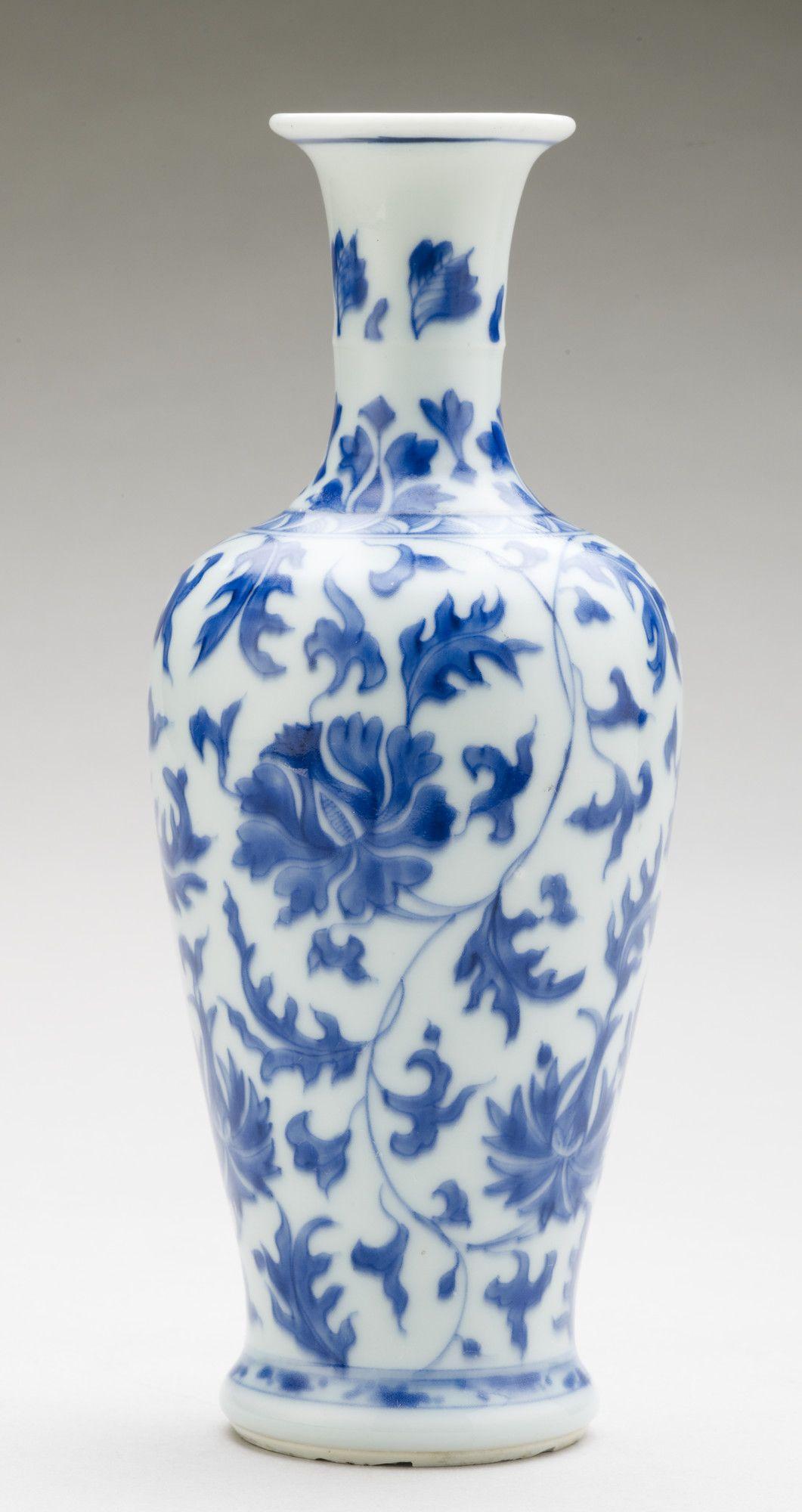 Baluster vase china 1680 porcelain painted in underglaze blue baluster vase china 1680 porcelain painted in underglaze blue 222 x 85 reviewsmspy