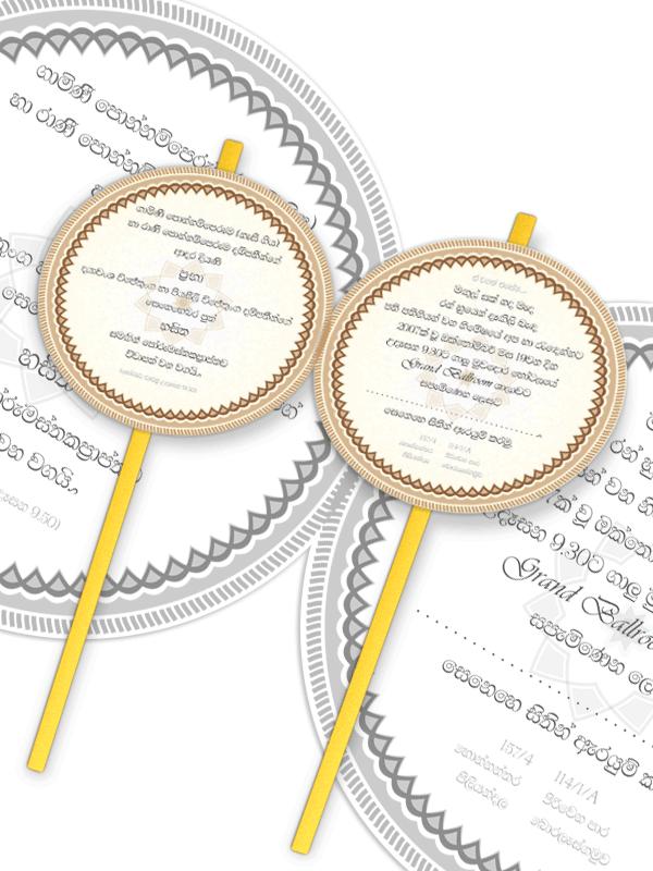 Sri Lanka Wedding Invitations