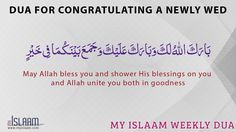 Shower marriage his allah may blessings on your Nikah Mubarak