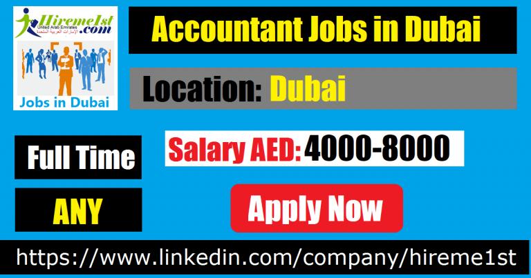 Hireme1st Accounting jobs
