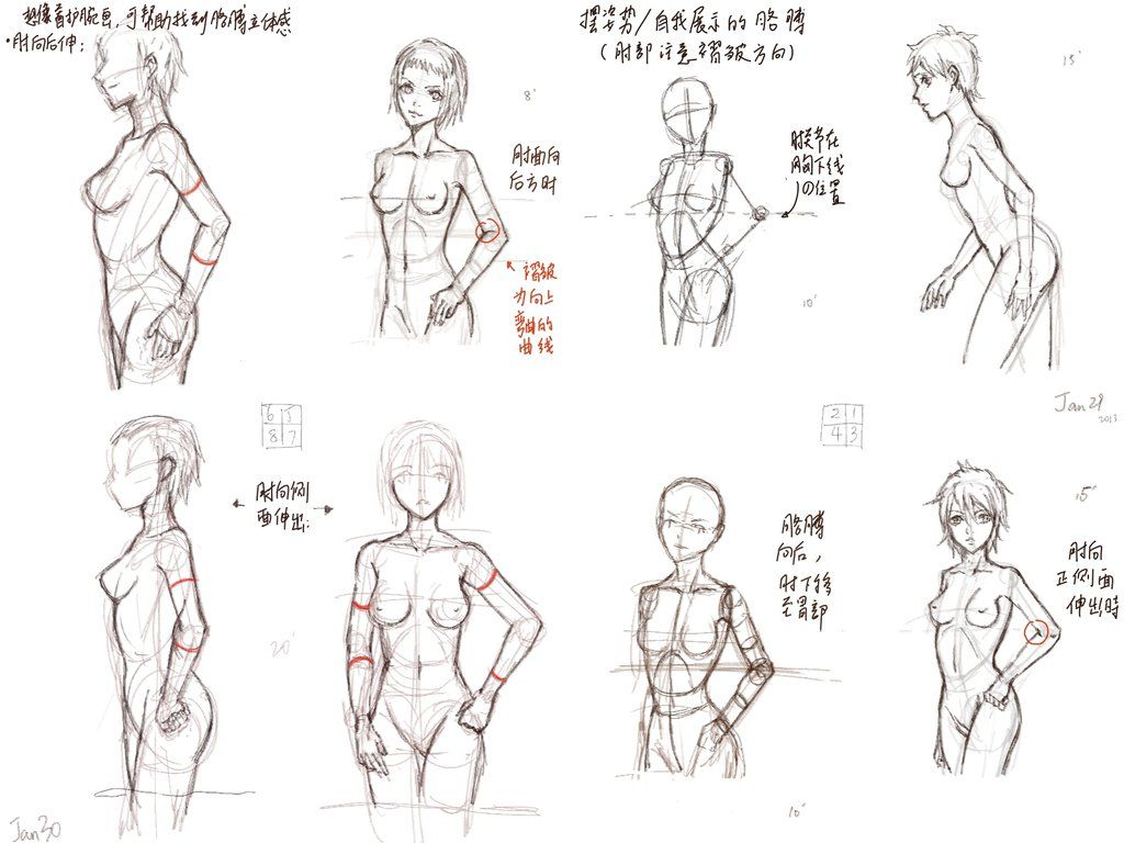 anime figure drawing 11 by rainy season sketches and anatomy