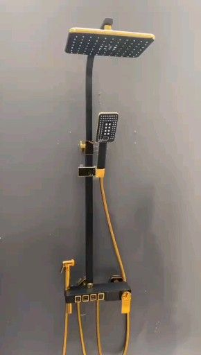 Photo of Gold shower