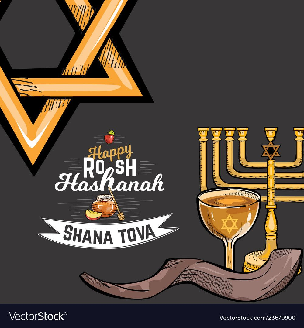 Rosh hashanah greeting card with kippur text Vector Image #happyroshhashanah