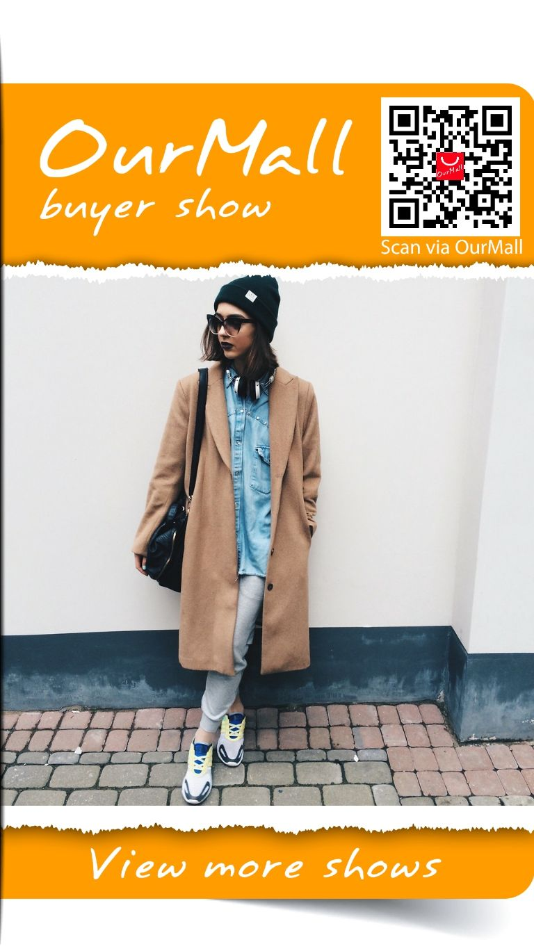 This is Agnija Grigule's buyer show in OurMall;  #COAT #SWEATPANT #SNEAKER please click the picture for detail. http://ourmall.com/?yQ3i2y