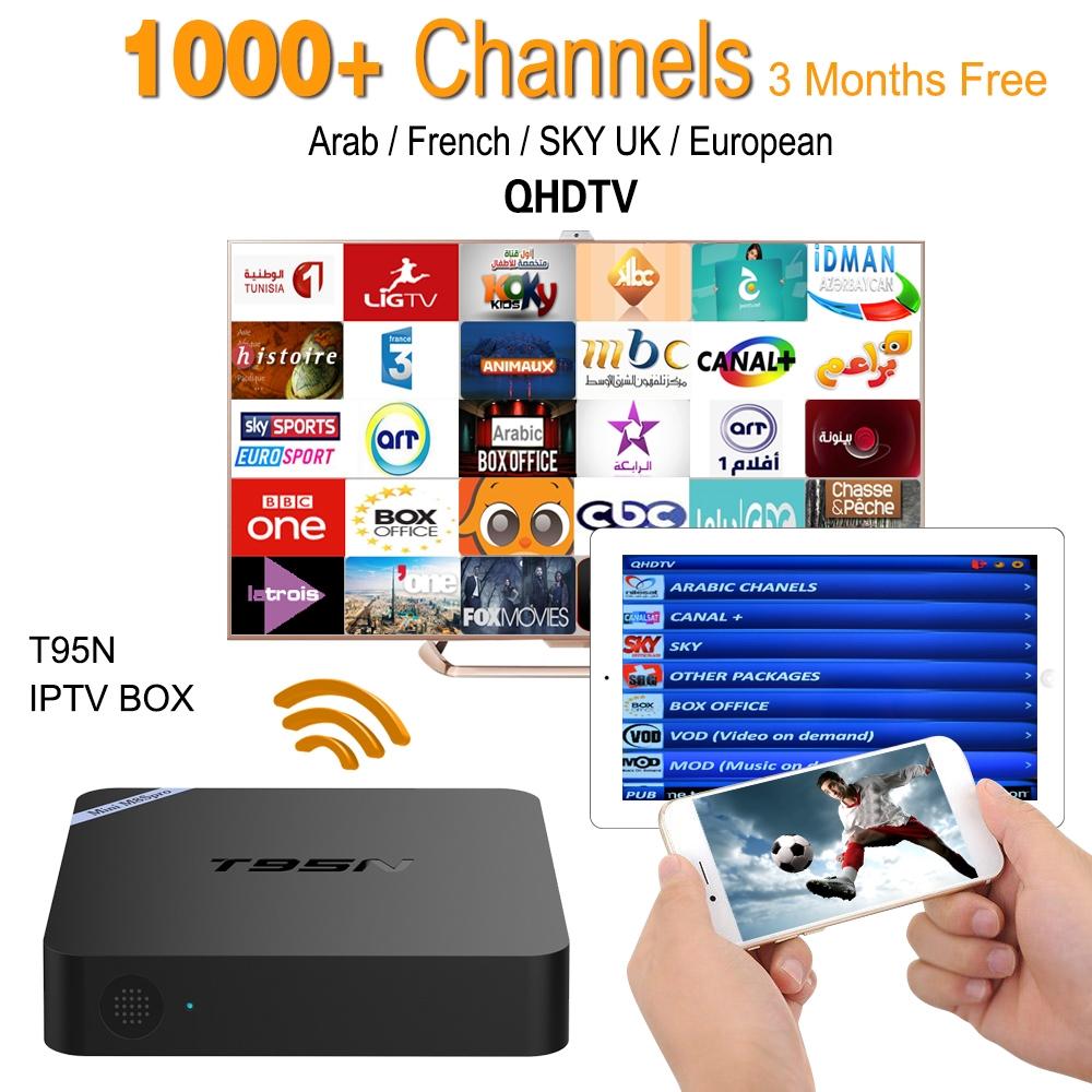 51.89$  Watch here - http://alithv.worldwells.pw/go.php?t=32708744004 - Best IPTV Set Top Box Sky Italy UK DE European IPTV Box For Spain Portugal Turkish Netherlands IPTV Tv Box Free Shipping