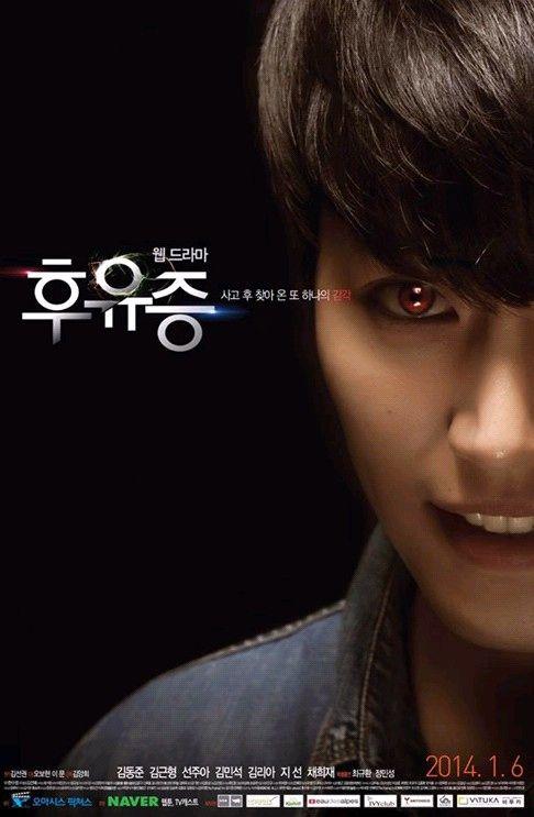 Aftermath - Kim Joon Goo ~Kim Geun Hyung~ | Korean Dramas in