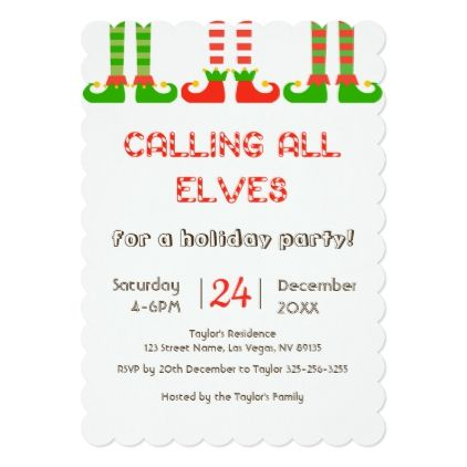 Elves Christmas Party Invitation  Invitations Personalize Custom
