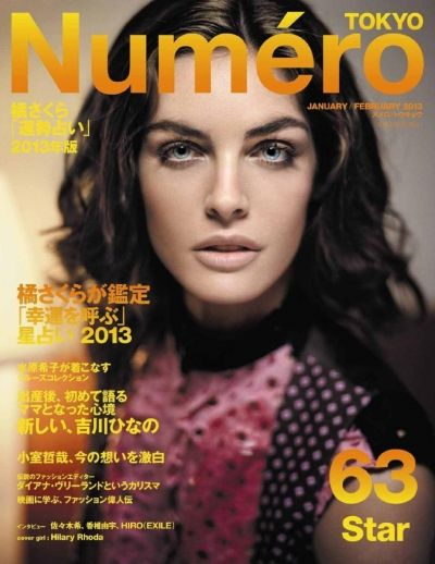 Hilary Rhoda for Numéro Tokyo January February 2013