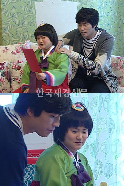 Shin sung rok dating websites