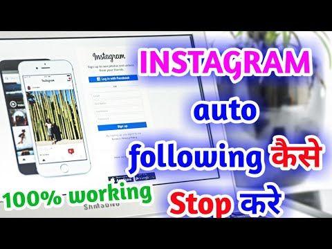 Instagram Followers Hack Kaise Kare Gain instagram