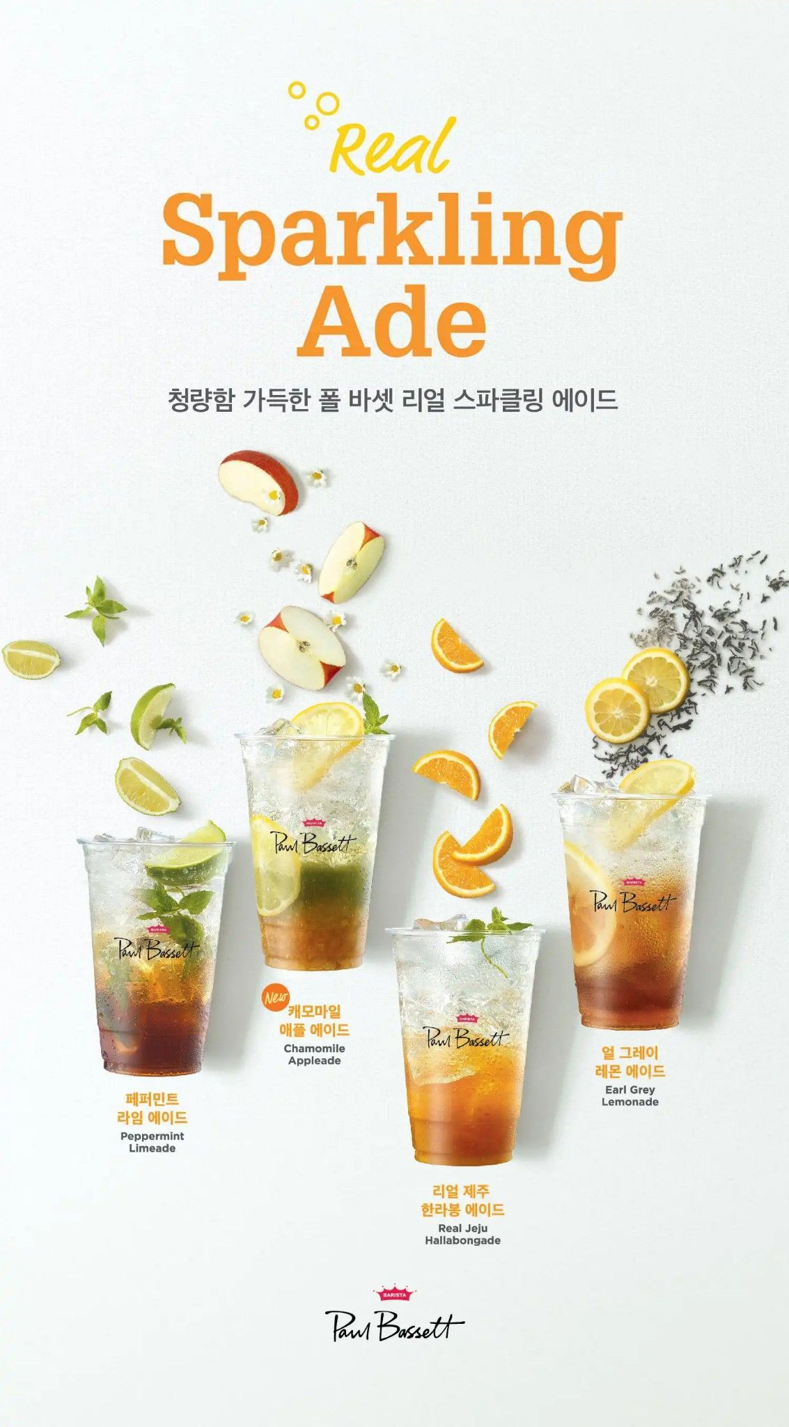 Drink Poster Food Poster Design Food Menu Design Food Graphic Design