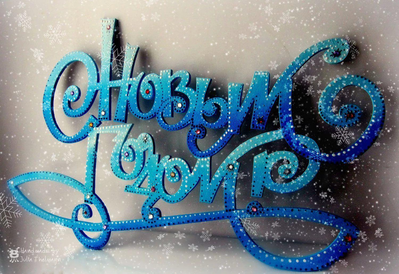 Новый год картинки красивые с надписями