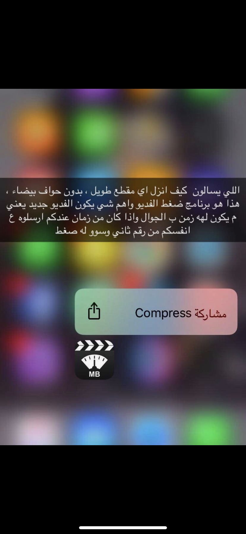 Pin By Mona El Roo7 On برامج ومواقع مهمه App Tips Site