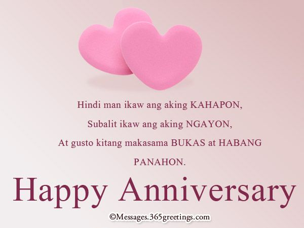 Tagalog anniversary messages mmmj pinterest anniversary tagalog anniversary messages messages greetings and wishes messages wordings and gift ideas m4hsunfo